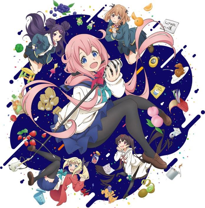 Imagem promocional de Ochikobore Fruit Tart