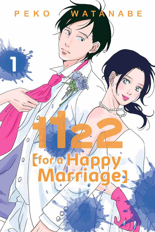 Capa do volume 1 de 1122: For a Happy Marriage