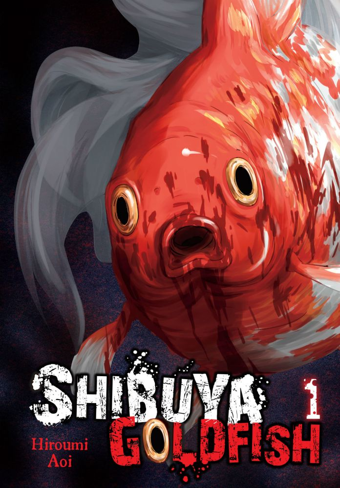 Capa do volume 1 de Shibuya Goldfish (Shibuya Kingyo)
