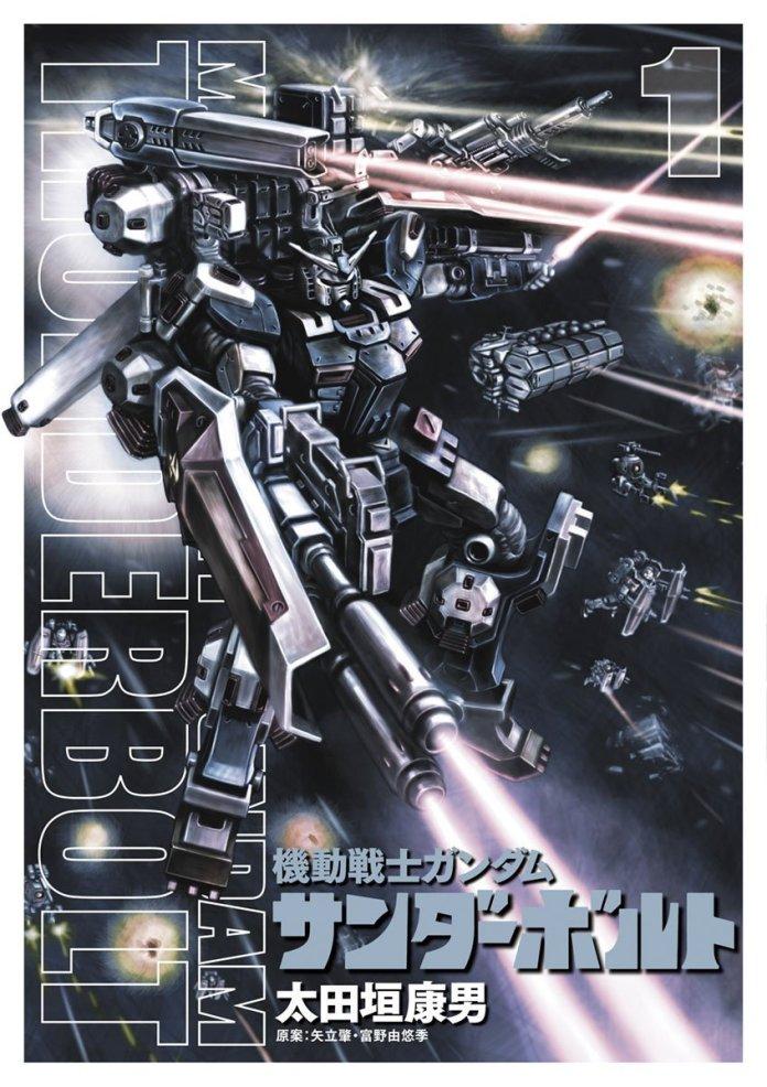 Capa do volume 1 de Mobile Suit Gundam Thunderbolt
