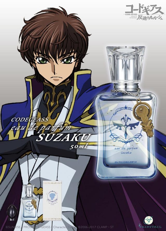 Perfume de Suzaku