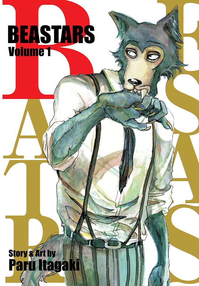 Capa do volume 1 de BEASTARS