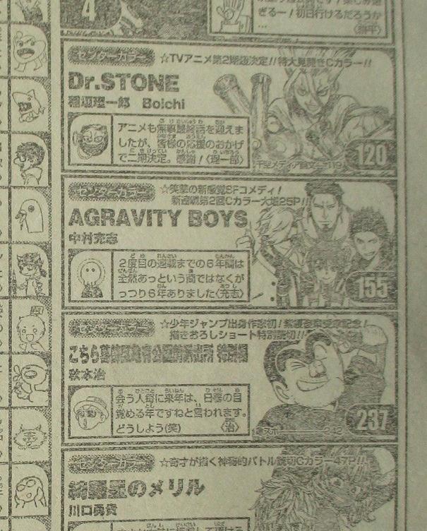 Anúncio de Dr. Stone 2