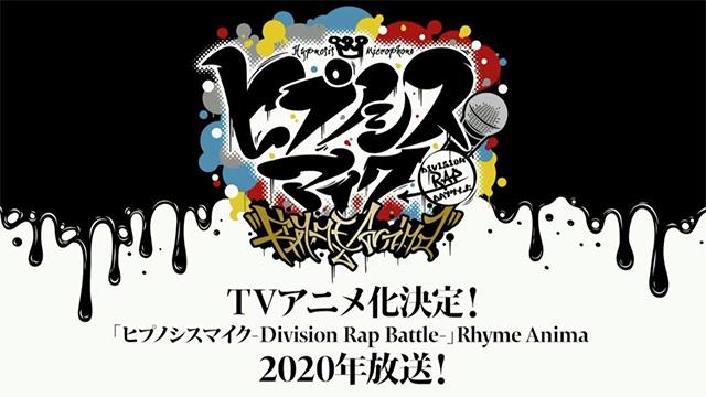 Hypnosis Mic vai ter série anime em 2020