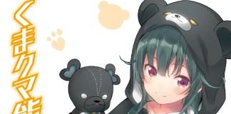 Kuma Kuma Kuma Bear vai ser anime