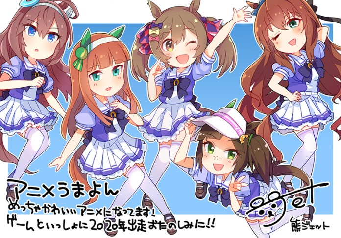 Anúncio de série anime de Umayon