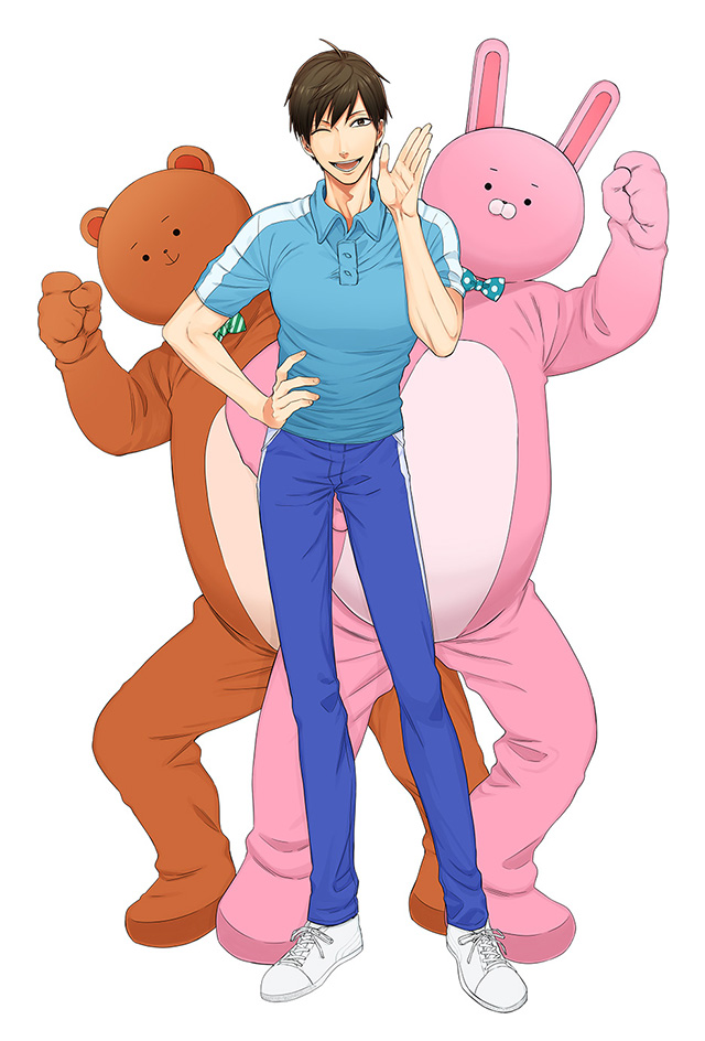 Imagem promocional do anime de Uramichi Oniisan