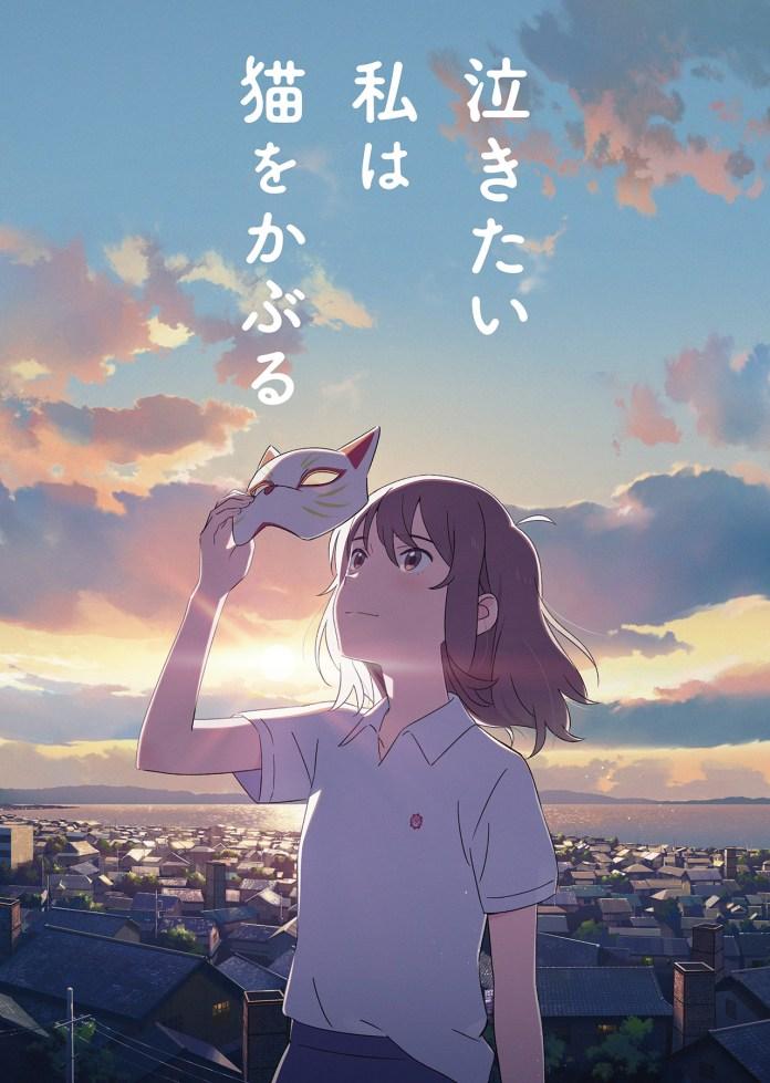 Imagem promocional de Nakitai Watashi wa Neko o Kaburu (Wanting to Cry, I Pretend to Be a Cat)