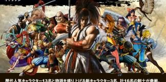 Samurai Shodown no ocidente para Nintendo Switch em Fevereiro