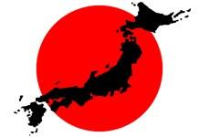 Embaixada do Japão publica aviso importante sobre as novas restrições relacionadas com o novo coronavírus