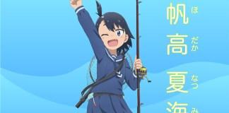 Houkago Teibou Nisshi apresenta as 4 personagens principais