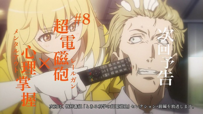 Próximo episódio de Toaru Kagaku no Railgun T será resumo