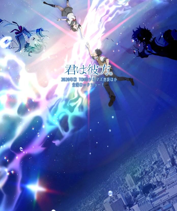 Anunciado filme anime Kimi wa Kanata