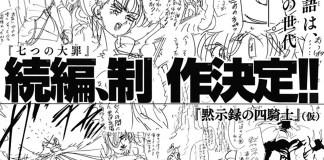 Mangá de Nanatsu no Taizai vai ter continuação - The Four Knights of the Apocalypse