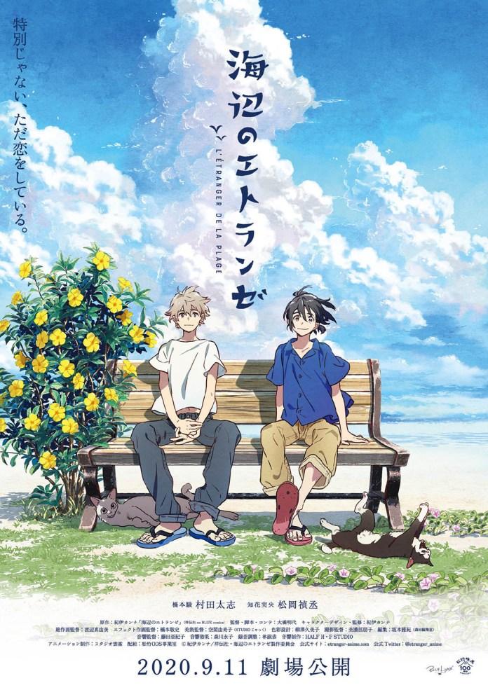 Poster do filme anime de Umibe no Étranger revela data de estreia