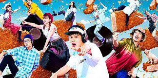 Teaser trailer do filme live-action de Tonkatsu DJ Agetaro