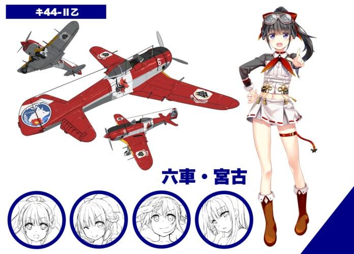 Miyako Muguruma com o Nakajima Ki-44-II Otsu