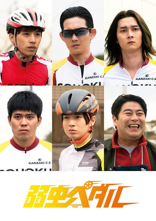 6 adições ao elenco do filme live-action de Yowamushi Pedal