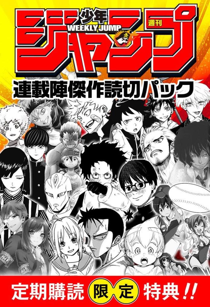 Edição digital da Weekly Shonen Jump com one-shots de mangakás famosos