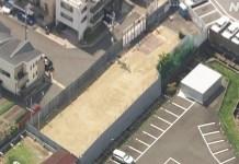 Estúdio 1 da Kyoto Animation já foi completamente demolido
