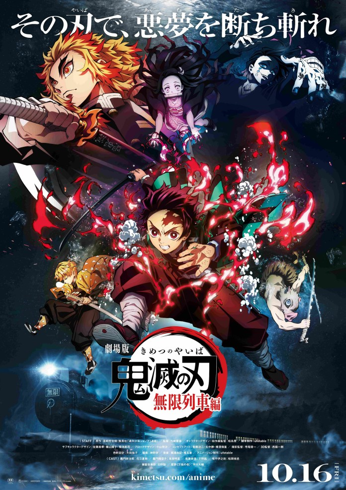 Poster do filme de Kimetsu no Yaiba