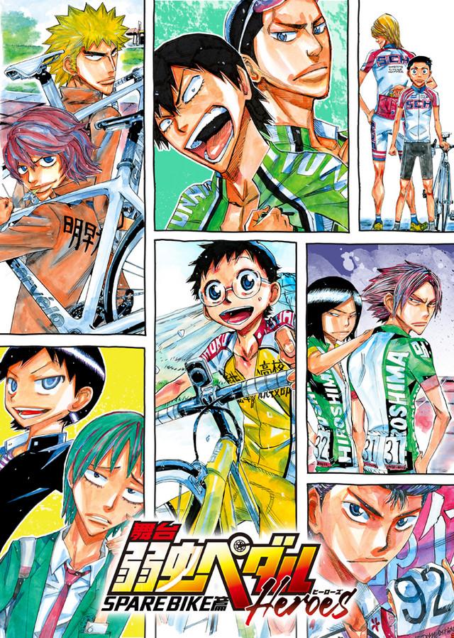 Imagem promocional da peça de teatro de Yowamushi Pedal: Spare Bike
