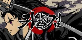 Jogo coreano acusado de plagiar Kimetsu no Yaiba chega ao fim 5 dias após o seu lançamento