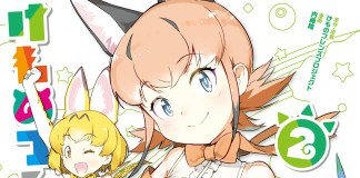 Mangá de Kemono Friends 2 entra no arco final