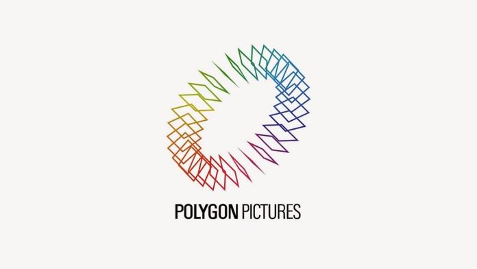 Polygon Pictures anunciou que todos os funcionários começaram a trabalhar remotamente