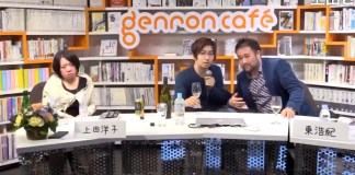 Próximo anime do criador de Clannad e Angel Beats! vai ser revelado a 10 de Maio