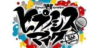 Anime Hypnosis Mic adiado para Outubro