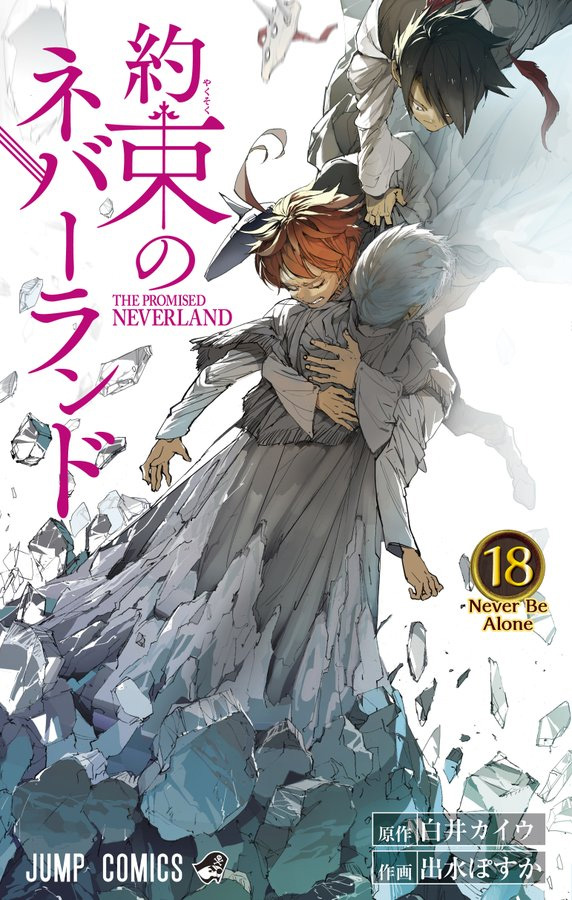 Capa do volume 18 de Yakusoku no Neverland (The Promised Neverland)