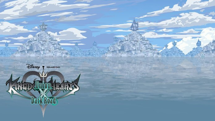 Kingdom Hearts Dark Road foi adiado