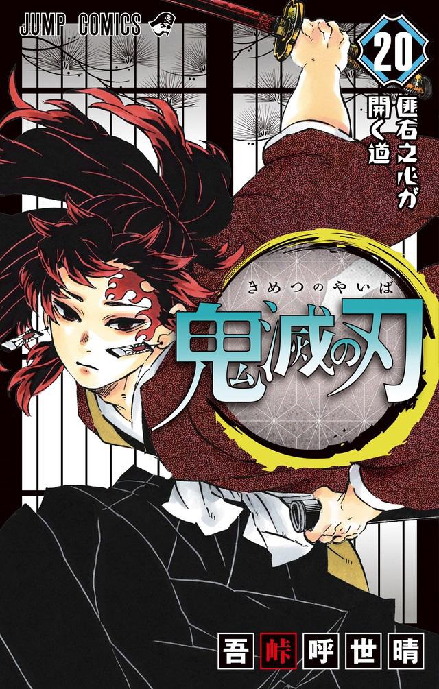 Mangá de Kimetsu no Yaiba tem mais de 60 milhões de cópias