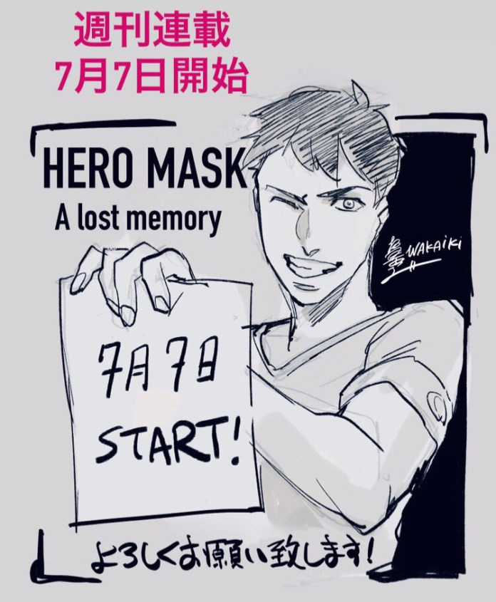 Hero Mask vai ter mangá