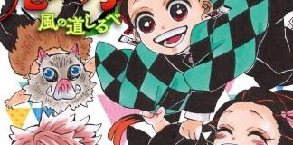 Novels de Kimetsu no Yaiba com mais de 2 milhões de cópias