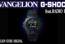 Novo G-Shock do EVA-01 (Neon Genesis Evangelion)