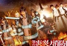 Imagem promocional da peça de teatro de Fire Force