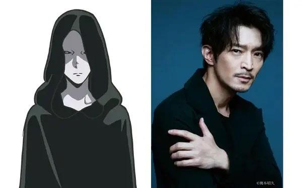 Kenjiro Tsuda como The Beholder