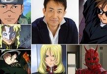 Ator de voz Toshihiko Seki hospitalizado por COVID-19