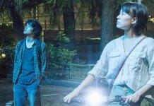 "Ciclo de cinema japonês ""SOZINHOS JUNTOS"" no Museu do Oriente"