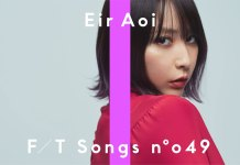 "Eir Aoi no THE FIRST TAKE com ""IGNITE"""