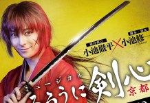 Musical de Rurouni Kenshin foi cancelado devido ao Covid-19