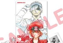 """Quem for ao cinema ver o filme especial anime de Cells at Work! vai receber """"Volume 4.9"""""""