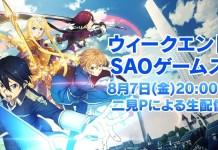 Sword Art Online: Alicization Lycoris deverá estar composto em Setembro