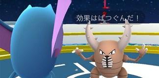 Treinador Pokémon GO de 56 anos preso por agredir outro treinador de 55 anos