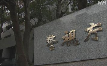 Weekly Shonen Jump pede desculpa pela prisão do autor de Act-Age por abuso de menores