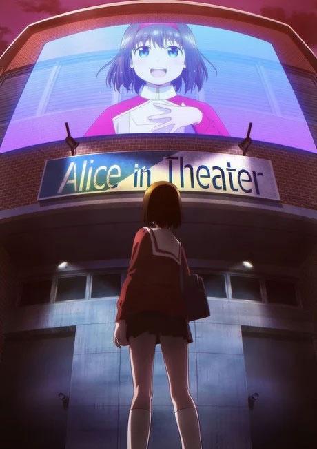 Imagem promocional do anime Gekidol
