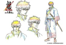 Design de personagens de Gintama THE FINAL