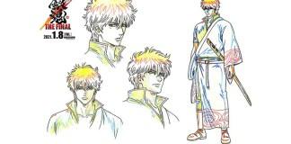 Design de personagens de Gintama THE FINAL